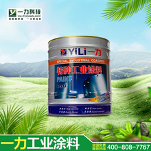 冷冻机5308582E-53858213