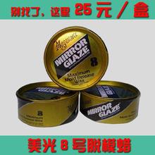 氨基树脂941-941