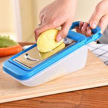 新款家用不锈钢多功能切菜神器 七件套组合刨 家用厨房用品 工具