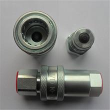 厂家直销 带滚珠开闭式液压快速接头 不锈钢304液压快速接头