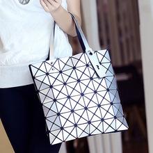 明星徐璐同款日本格子斜挎几何拼接包包镭射折叠单肩菱格手提女包