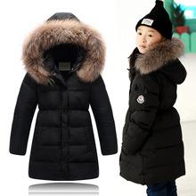 代发韩版童装冬装儿童修身真毛领女童防水羽绒服中大童女童外套