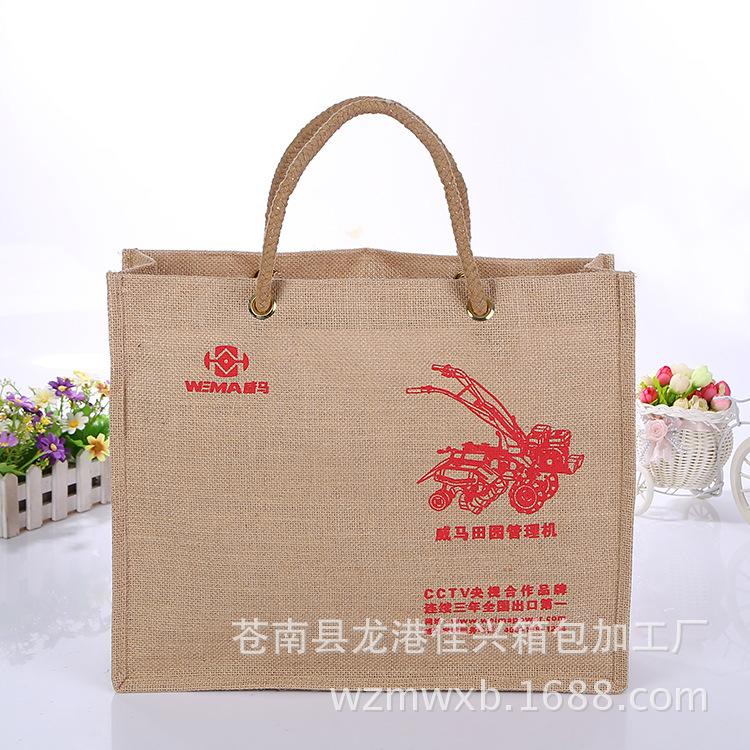 专业生产 时尚麻布购物袋 黄麻手提袋 覆膜亚麻礼品袋可定制logo