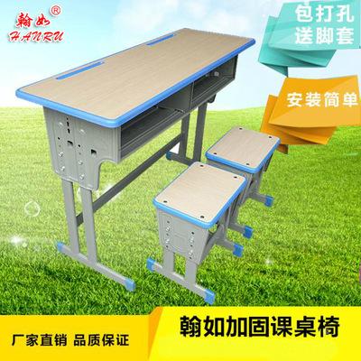 厂家直销双人双杆加固课桌椅翰如可升降培训学校中小学生课桌批发