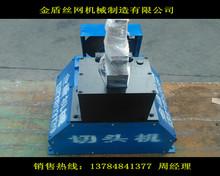 自动高效网片修边机 工艺品网片切边剪边机切网片的机器