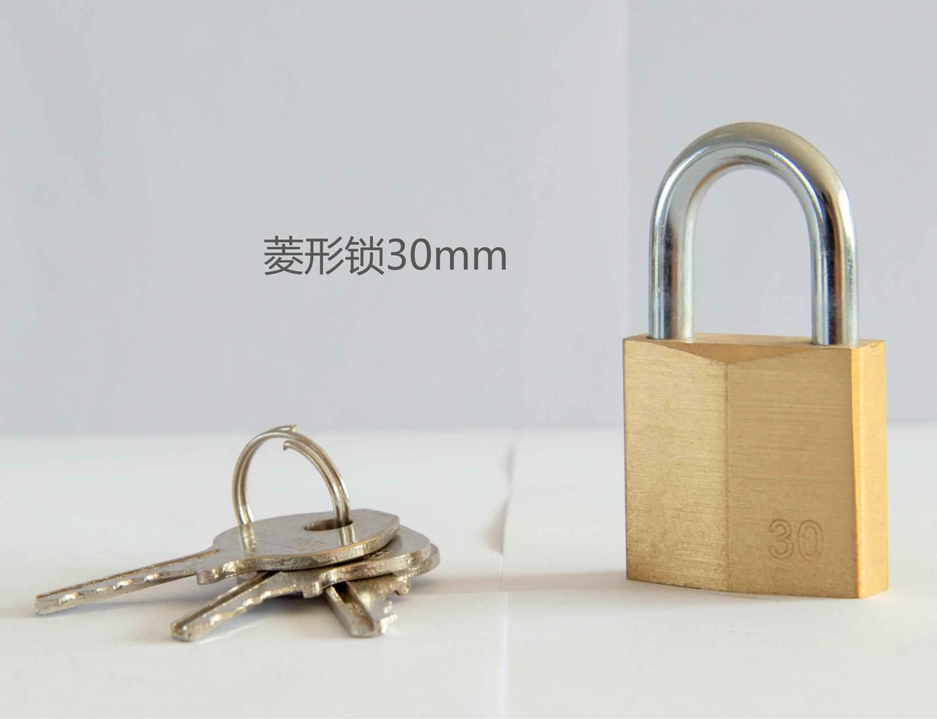 菱形锁30_副本_看图王