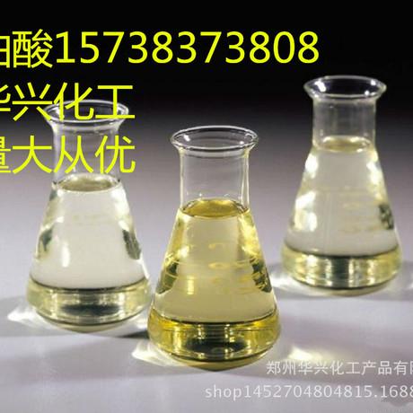 郑州批发销售高纯度植物油酸工业油酸批发经销