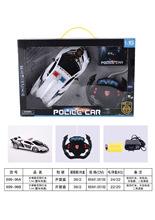 方向盤遙控蘭博基尼警察車  四通道遙控車 燈光 車模 兒童玩具