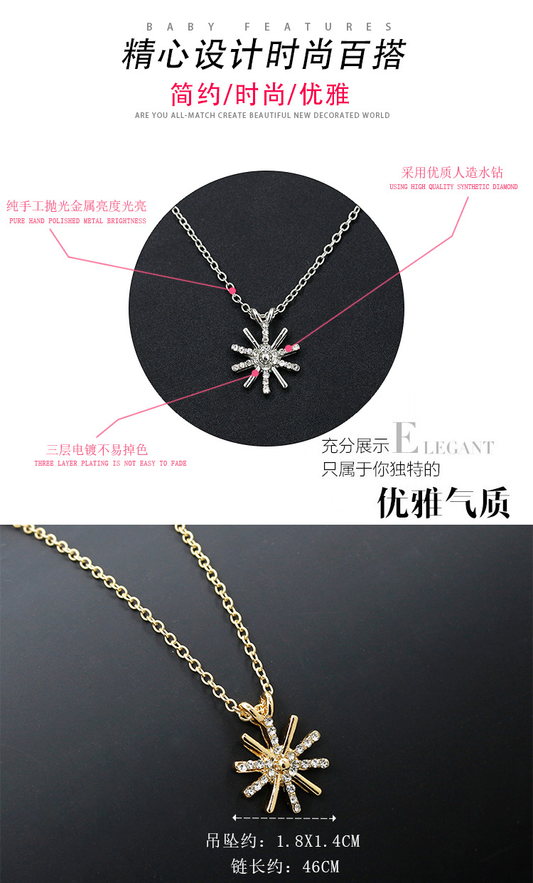 Fashion Diamond Sun Flower Necklace Jewelry Chain Accessories Wholesale NHDP178243