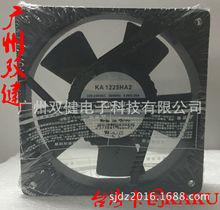 KA1225HA1BMT(L) 、热销卡固风扇、卡固干燥机风扇