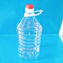 5L食品级色拉油桶 5升食用油壶 10斤酒桶 油瓶 pet塑料桶