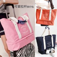 韓式大容量折疊鞋子帆布收納袋 旅行單肩收納包 防水行李包購物袋