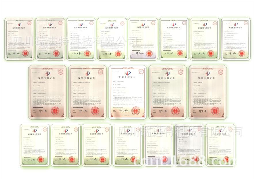 20个专利图片改