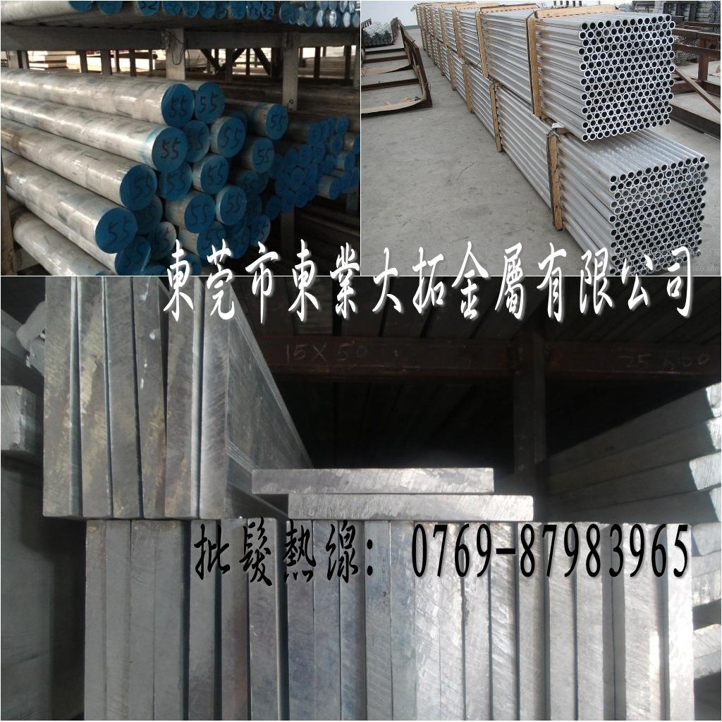 高防锈4047铝板 4047铝板化学成分