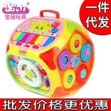 宝丽1406B多功能游戏桌益智学习屋宝宝早教智慧屋1-3岁儿童玩具台