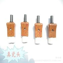 瓷三孔头电源线专用瓷插头耐高温专用瓷三插头电源插头