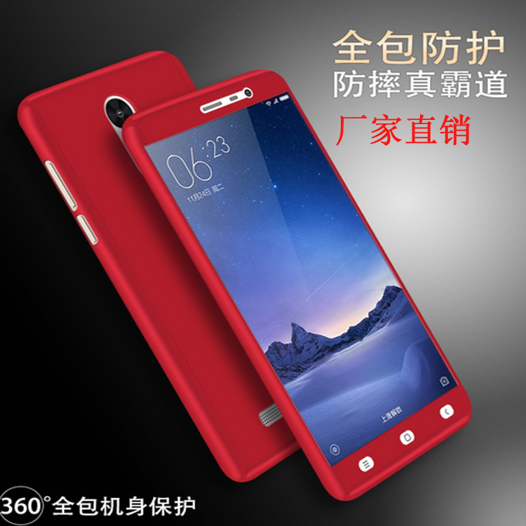 8f3caf32a0a XIAOMI REDMI 3S 3 PRO NOTE 3 PRO 3 (end 11 28 2019 12 15 AM)