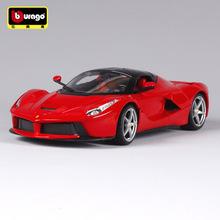 1比18車模型 法拉利仿真合金汽車模型 法拉利車模 仿真車擺件