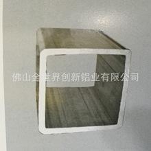 7050鍛壓鋁合金型材, 7050鍛壓圓管無縫管