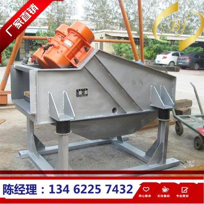 新乡厂家供应 建材行业专用高效节能筛分设备 KZS系列矿用振动筛