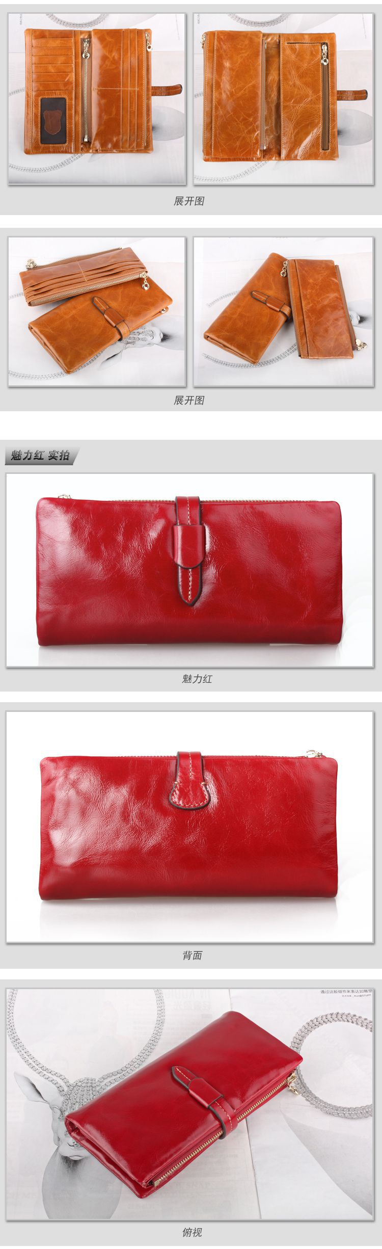 factory wholesale leather wallet for women