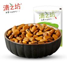 清之坊零食批发 开口松子独立小包198g坚果炒货食品代发