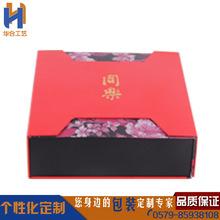 包装厂家专业定制高档食品盒 uv印刷烘焙月饼礼盒生日蛋糕收纳盒