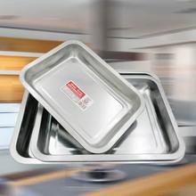 绍合兴牌厂家直销1.2加厚不锈钢平底方盘浅盘托盘餐盘烧烤盘?#39057;? class=