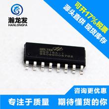 優勢供應BS816A-1 貼片 原廠原裝進口 現貨