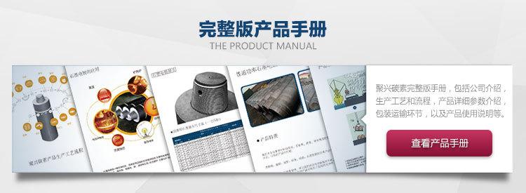 详情页-产品手册链接图