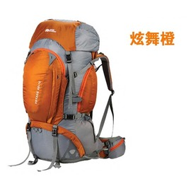 Professional Camping, Travel, Mountaineering, Super-large Shoulder Mountaineering Bag for Outdoor Equipment of Pastoral Flute, 65L+10L Backpack for Hiking