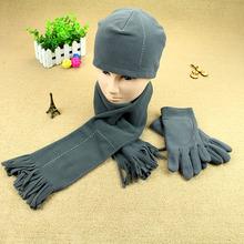 厂家直销素色摇粒绒成人款帽子围巾手套户外运动保暖三件套