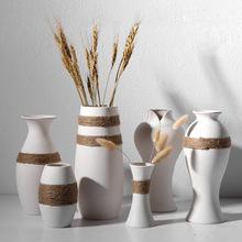 客厅白色欧式陶瓷摆件家居创意装饰花器水培干花花插花瓶工艺品
