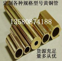16*1.5MM黄铜管笔筒笔套专用黄铜管c2680环保铜管