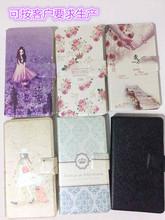 手机皮套厂家 万能蚕丝纹卡通彩绘皮套批发厂家生产销售