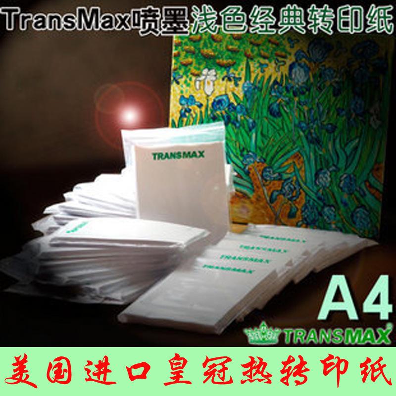 美国TransMax皇冠浅色纯棉服装T恤热转印纸a4 热升华转印纸烫画纸