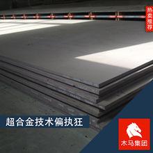 現貨供應Altrix4034、Altrix2379奧鋼聯耐磨鋼板 隨貨附帶質保書