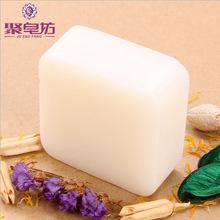 厂家直销天然山羊奶手工皂保湿补水控油洁面精油香皂120g创意肥皂