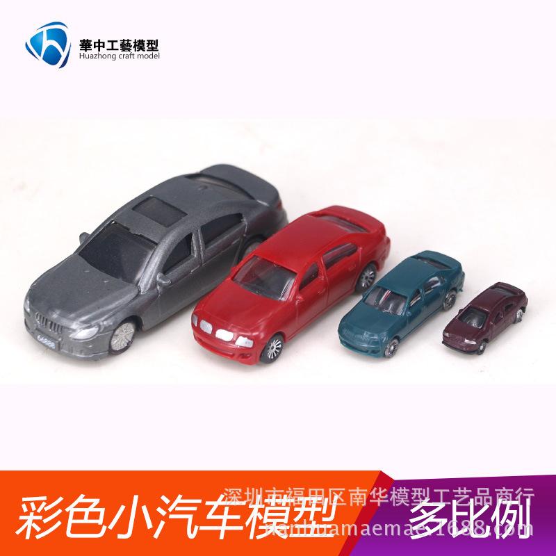 塑料彩色小汽车 DIY沙盘建筑模型材料批发  仿真轿车模型玩具配景