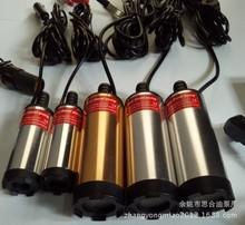 出口俄罗斯新款12V24V小型直流电动柴油泵 抽油泵