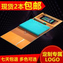 多功能平装三折笔记本 精美时尚记事本定制 A5笔记本加印logo