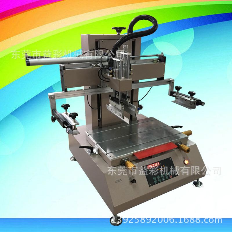 硅胶按键丝印机 硅胶丝印机 按键丝网印刷机