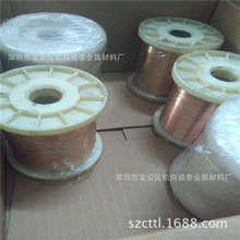 高弹性导电C17500铍铜线-东莞铍青铜丝批发拿样-轴装铍铜线0.8mm