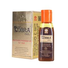 百臻堂金樽油升级版皇帝印度进口成人用品一件代发微商热销产品