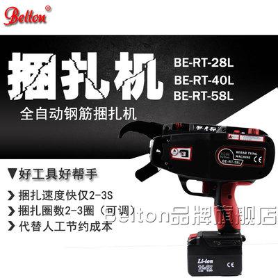 手持钢筋绑扎机 全自动钢筋捆扎机 扎钢筋机器40 (20-40)厂家现货
