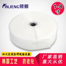 复合材料包装制品8A2D-824168