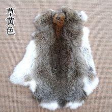 大量批发整张草黄色家兔皮 兔毛 鞋里皮毯子皮草原材料原产地直销