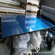 金川现货铝板 铝带 3MM花纹铝板1050 1060  高精密保温铝合金