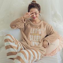 2016新款韩版秋冬季法兰绒睡衣套装 加绒加厚大码家居服睡衣套装