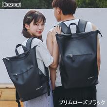 小葵新款PU时尚防水大容量背包韩版纯色双肩包书包男女情侣包